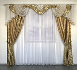Комплект готовых жаккардовых штор с ламбрекеном в гостиную Шторы 150х270 см ( 2шт ) Цвет - Золотистый, фото 2
