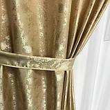 Комплект готовых жаккардовых штор с ламбрекеном в гостиную Шторы 150х270 см ( 2шт ) Цвет - Золотистый, фото 3