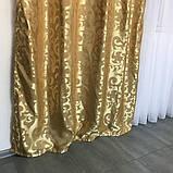 Комплект готовых жаккардовых штор с ламбрекеном в гостиную Шторы 150х270 см ( 2шт ) Цвет - Золотистый, фото 5