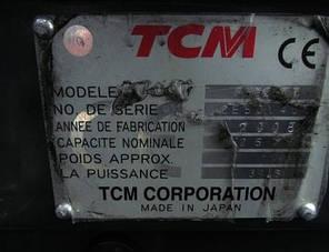 ТСМ ( газовый), фото 2