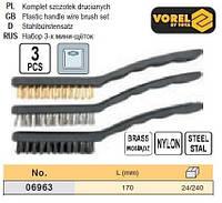 Набор щеток Польша щетка мини l=170 мм 3 штуки VOREL-06963