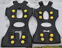 Ледоходы на 8 шипов фиксируемые, подошвы против скольжения, шипы на обувь