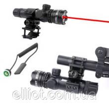 ЛЦУ Тактичний червоний точковий лазер на стовбур і оптику