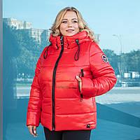 Женские зимние куртки больших размеров 50-56 красный
