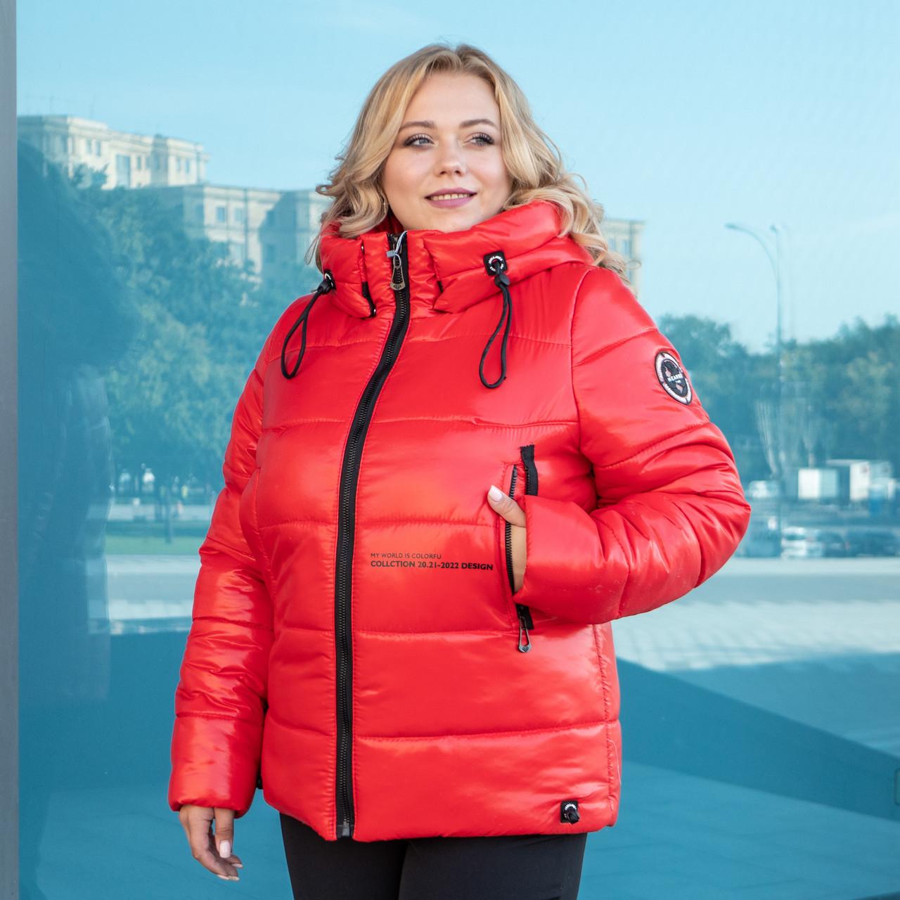Жіночі зимові куртки великих розмірів 50-56 червоний
