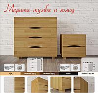 """Комод деревянный """"Марита"""""""