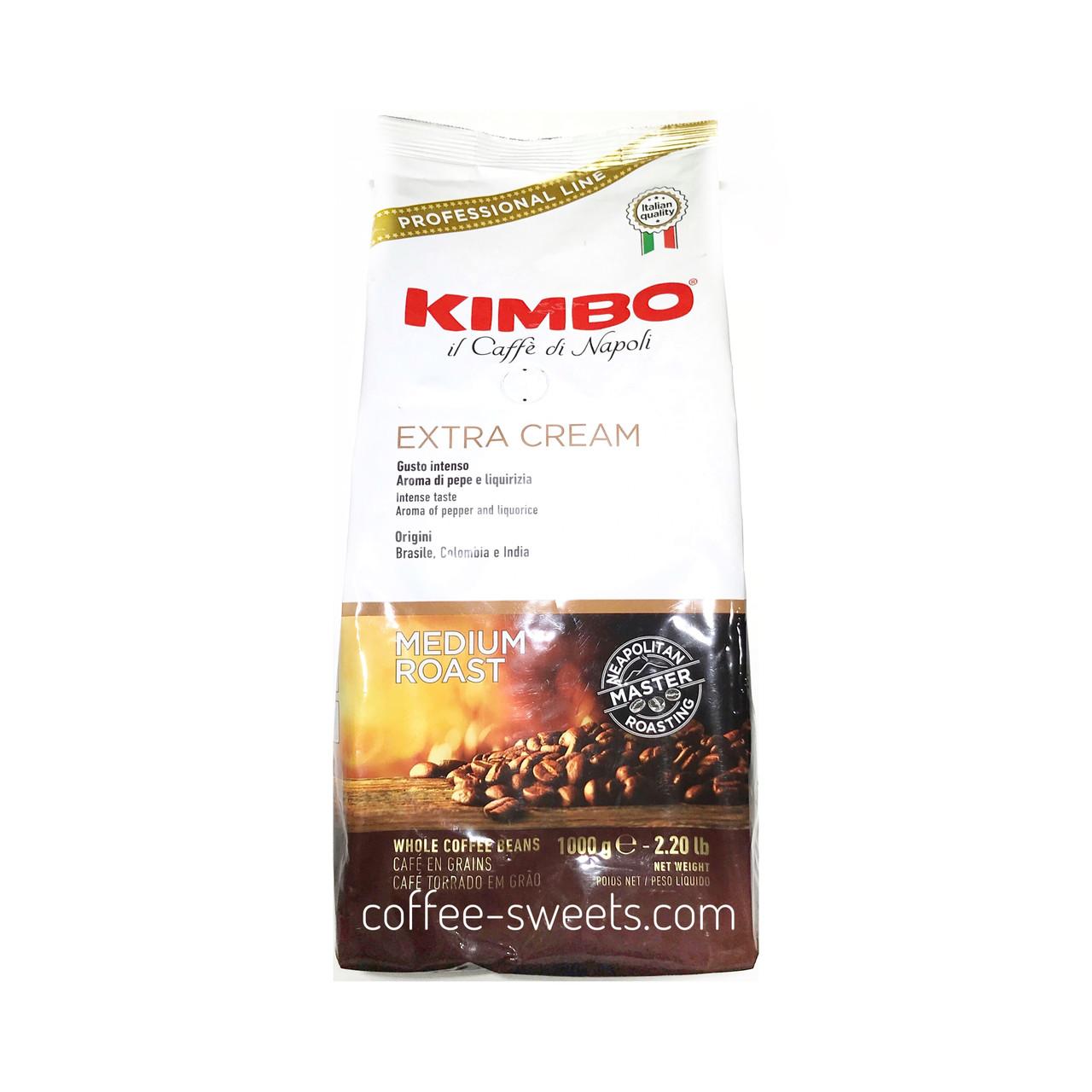 Кава в зернах Kimbo Extra Cream 1 кг.