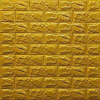 Декоративная 3Д-панель стеновая Золото Кирпич (самоклеющиеся 3d панели для стен оригинал) 700x770x7 мм