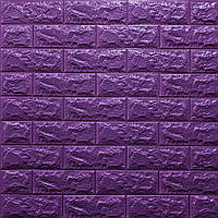 Декоративная 3Д-панель 5 шт. стеновая Фиолетовый Кирпич (самоклеющиеся 3d панели для стен) 700x770x7 мм