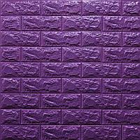 Декоративная 3Д-панель стеновая Фиолетовый Кирпич (самоклеющиеся 3d панели для стен оригинал) 700x770x7 мм