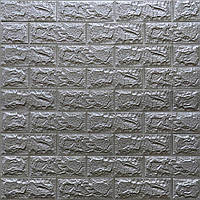 Декоративная 3Д-панель 10 шт. стеновая Серебро Кирпич (самоклеющиеся 3d панели для стен оригинал) 700x770x7 мм, фото 1