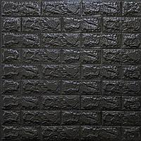 Декоративная 3Д-панель стеновая Черный Кирпич (самоклеющиеся 3d панели для стен оригинал) 700x770x7 мм