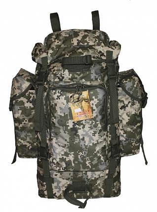 Туристичний армійський міцний рюкзак на 75 літрів піксель, фото 2