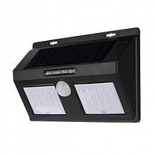 Светодиодный светильник на солнечной батарее Solar motion sensor Light YH 818