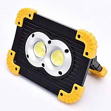 Портативный светодиодный рабочий светильник водонепроницаемый