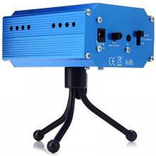 Мини лазерный проектор Mini Laser stage lighting