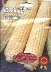 Семена Кукуруза Сахарная брусница Gold 20г Желтая (Малахiт Подiлля)