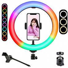 Кольцевая лампа 26 см RGB для телефона цветная селфи кольцо кольцевой светодиодное led