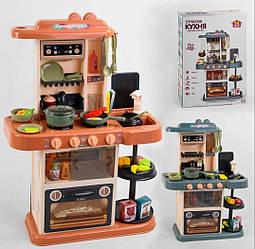 Кухня 65683 2 кольори, на батарейках, підсвічування, звуки, мелодії, пар, тече вода