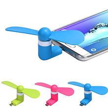 Мини вентилятор Micro-USB для Android