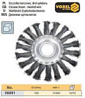 Щетка дисковая витая Польша Ø=100 мм VOREL-06981