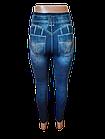 Легінси лосини жіночі безшовні р. 44-48.Від 5шт по 48грн, фото 2