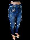 Легінси лосини жіночі безшовні р. 44-48.Від 5шт по 48грн, фото 3
