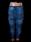 Легінси лосини жіночі безшовні р. 44-48.Від 5шт по 48грн, фото 4