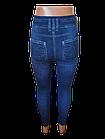 Лосины легинсы женские бесшовные р.44-48.От 5шт по 48грн, фото 8