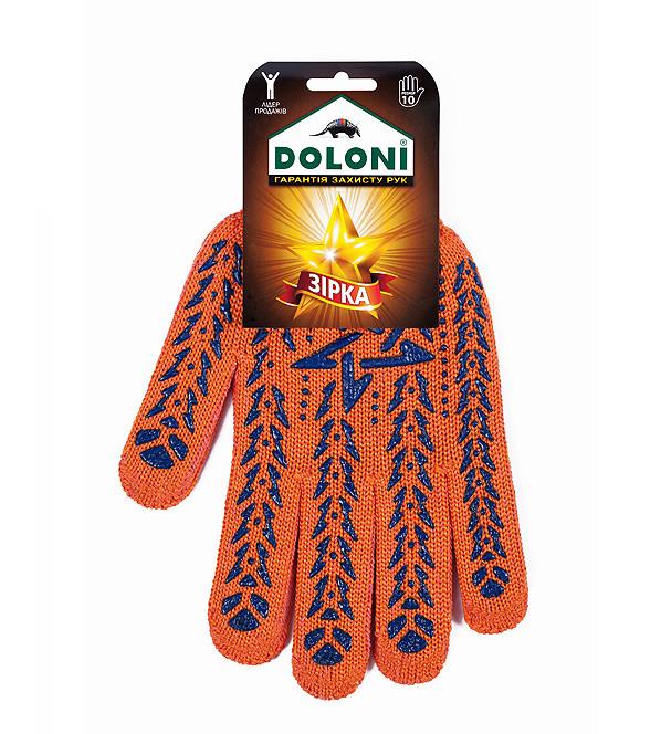 Перчатки оранж. Звезда с ПВХ 7 класс 564