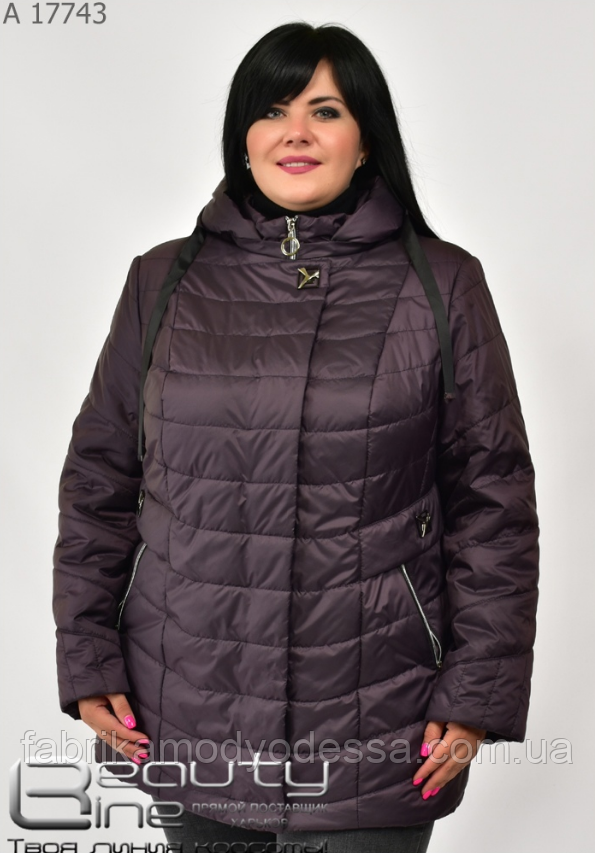 Демисезонная женская куртка в большом размере, шоколад, размеры: 56.58.60.62.64.66