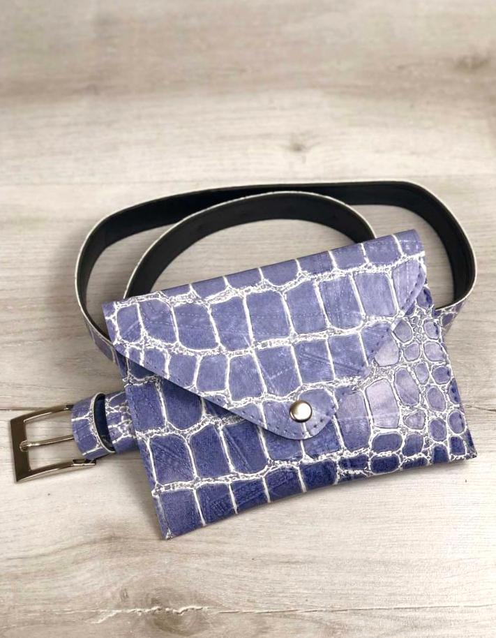 Жіноча модна сумка на пояс поясна сумка клатч Aliri-20530 блакитна текстура крокодил