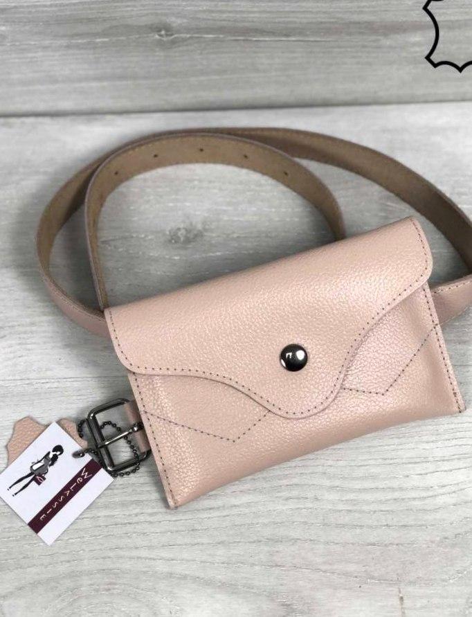 Стильная кожаная женская поясная сумка на пояс Aliri-20628 сумка пудрового цвета