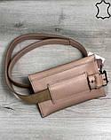 Стильная кожаная женская поясная сумка на пояс Aliri-20628 сумка пудрового цвета, фото 3