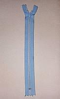 Молния одежная YKK 20 см
