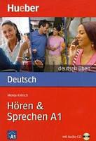 Немецкая грамматика Deutsch üben, Hören + Sprechen, Buch mit CD