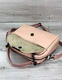 Стильная молодежная женская сумка клатч Aliri-20238 пудрового цвета, фото 3