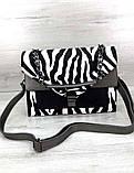 Стильна компактна сумка зеброва принт Aliri-20243 зебра, фото 2