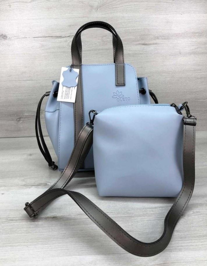 Молодіжна сумка з косметичкою Aliri-20246 блакитного кольору
