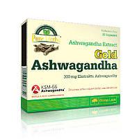Натуральна добавка Olimp Gold Ashwagandha, 30 капсул