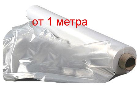 Пленка полиэтиленовая прозрачная строительная 60 мкм толщина, 3 м ширина, 1,5 м рукав