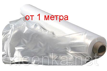 Пленка полиэтиленовая прозрачная строительная 60 мкм толщина, 3 м ширина, 1,5 м рукав, фото 2
