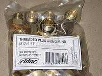 Резьбовая пробка с уплотнительным кольцом (RD 99.01.89) M 12x1.5 F M16X1.5(RIDER)