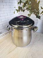Скороварка 9 л фиолетовый (Турция) OMS 5035-22-9л-Purple