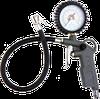 Пневмопистолет для накачки шин ПШ-11