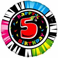 "Коло 18"" FLEXMETAL-ФМ Happy Birthday - цифра 5"