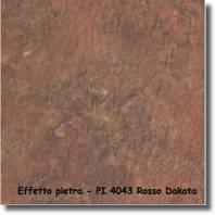 Virag Trend PI 4043 Rosso Dakota виниловая плитка