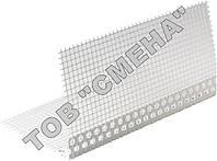Профиль ПВХ угловой с сеткой 10 х 10 см (Европа)