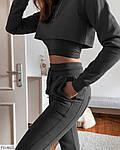 Женский прогулочный костюм тройка с топом, фото 3