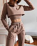 Женский прогулочный костюм тройка с топом, фото 4